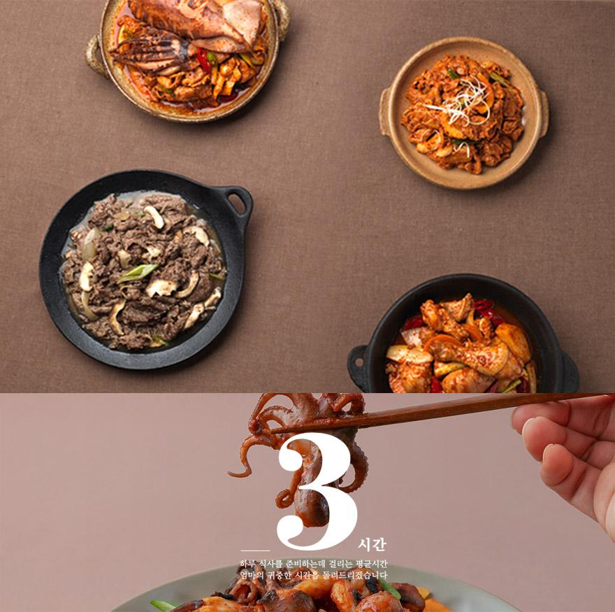 주꾸미 야채볶음 쫄깃한 제철 주꾸미와 싱싱한 야채들이 만나 더 맛있는 주꾸미 야채볶음입니다. 주꾸미와 100% 국내산 고춧가루 등 믿을 수 있는 재료로만 만들었어요. 반찬으로 먹어도 좋고, 한 그릇 덮밥으로 활용해도 훌륭하답니다. 기호에 따라 소면이나 라면사리도 추가해보세요.