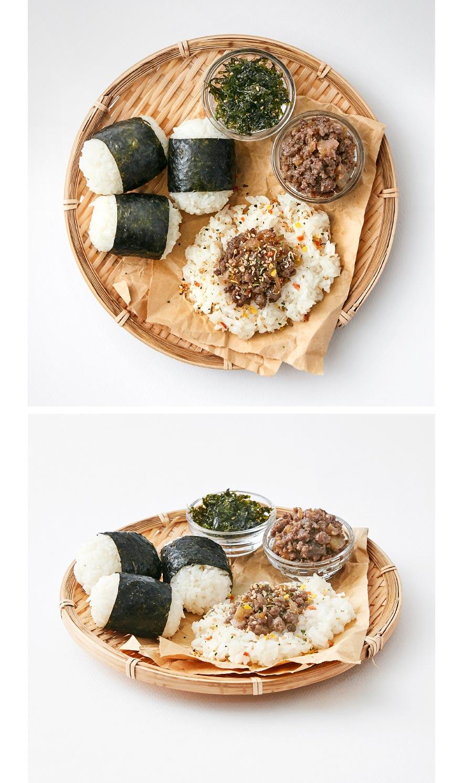 한우 주먹밥