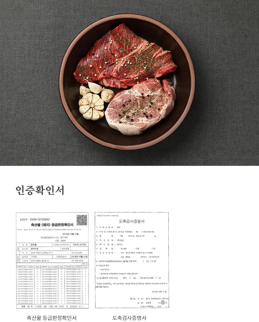 진밥찬연구소는 우리땅에서 정성껏 키운 우리 돼지고기를 사용합니다. 한돈 돼지고기는 고기의 결이 곱고 탄력이 있으며, 육질이 부드럽습니다. 또한 안전하게 유통되기 때문에 안심하고 먹을 수 있습니다.