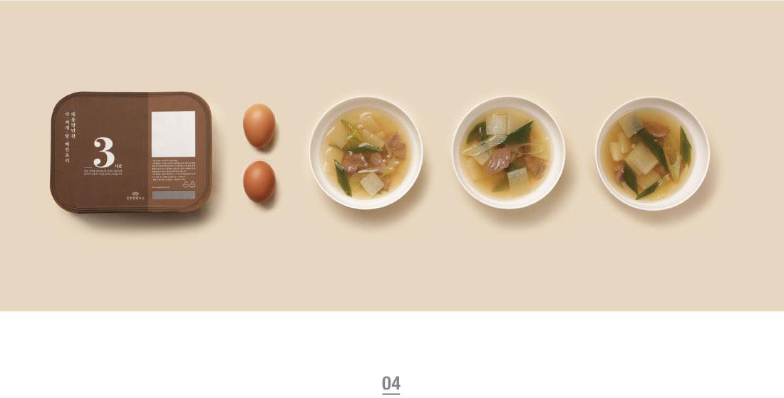 반찬류, 대용량 반찬류, 국・찌개류, 김치류, 절임류